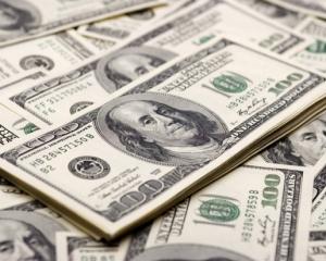 Курс валют: доллар дешевеет