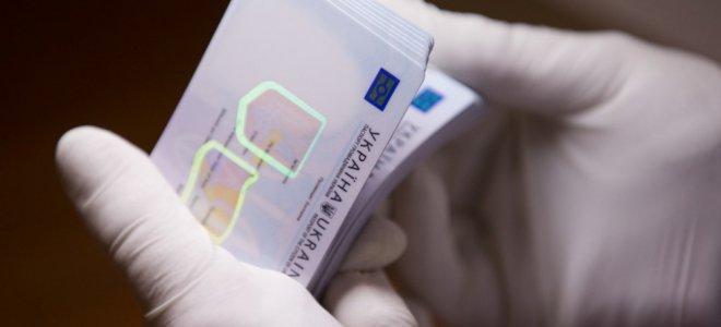 ID-паспорта будут выдавать с 14 лет: все подробности