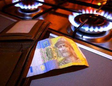 Эксперты подсчитали, сколько придется платить зимой за газ без счетчика