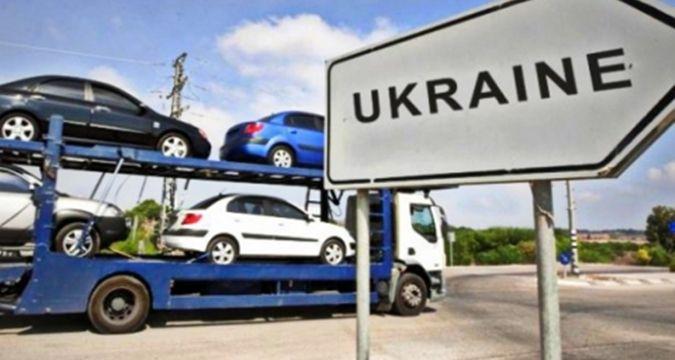 Дешевые авто из Европы: у кого в Украине конфискуют иномарки и как не попасться