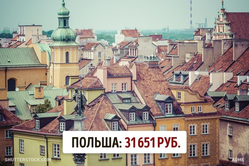 8026710-1000-1458734542-8