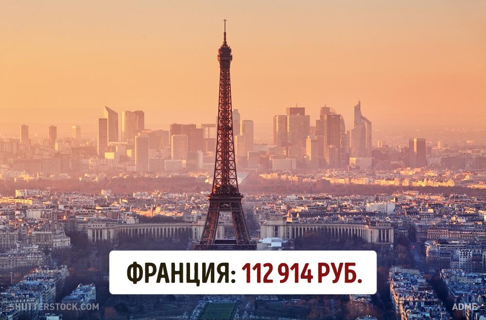 8026860-1000-1458734542-6