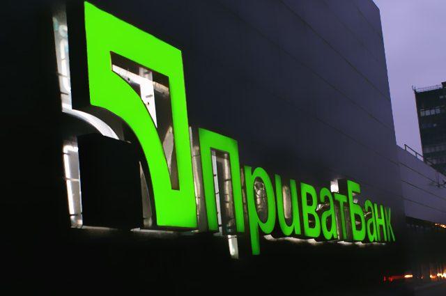 Приватбанк объявил награду за помощь в поимке подрывников банкомата