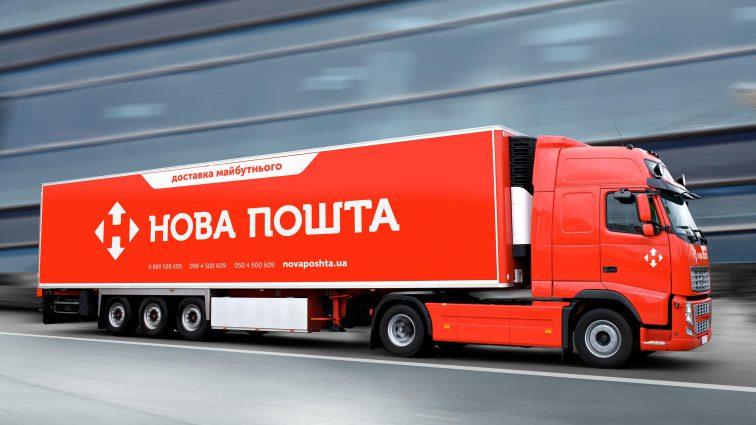«Новая почта» меняет тарифы и вводит минимальные весовые диапазоны