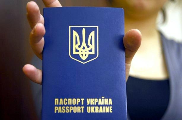 Названные правила пересечения границы, которые будут действовать после отмены виз
