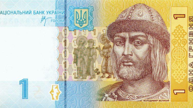 Украинская гривна: крах или просто тайм-аут?