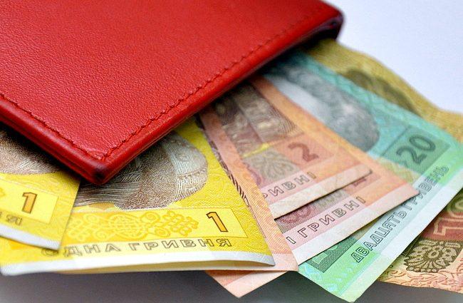 Средняя зарплата в Украине в августе составила 5 202 грн