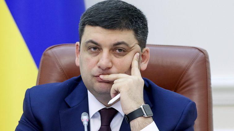 Гройсман предлагает Европе превратить украинские ПХГ в газовый хаб