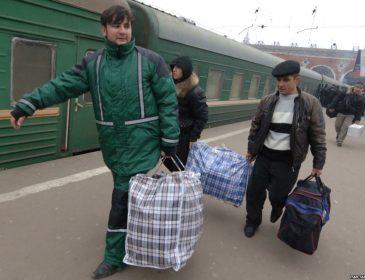 Украинские заробитчане прощаются с Россией