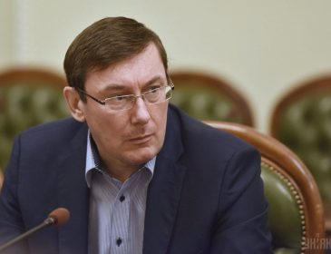Луценко добился от Burisma миллиардных выплат в бюджет
