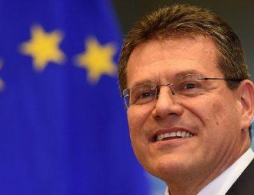 ЕС сможет предоставить Украине 600 млн евро