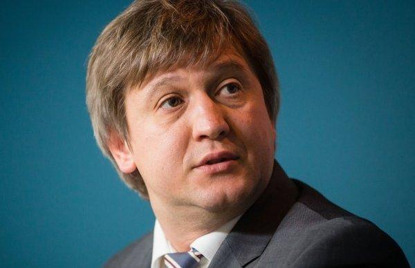 Украина разместила еврооблигации на $1 млрд по самой низкой в истории ставкой