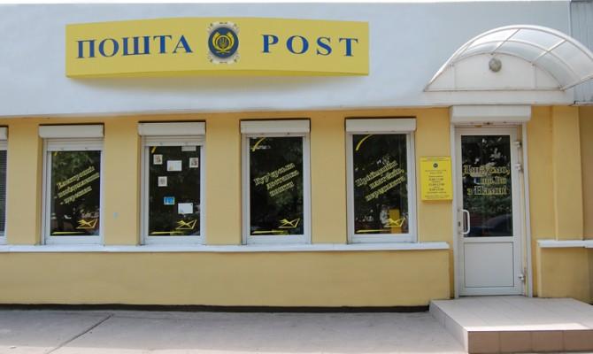 Тендерный скандал в «Укрпочте»: компания накупила оргтехники на 70 млн гривен