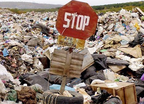 Стало известно как решат проблему вывоза мусора во Львове