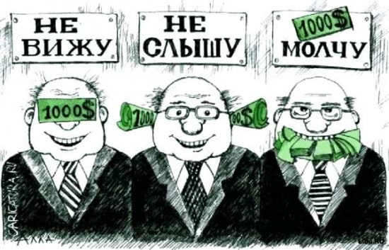 Коррупционный скандал: львовские чиновники наживаются на украинских школах