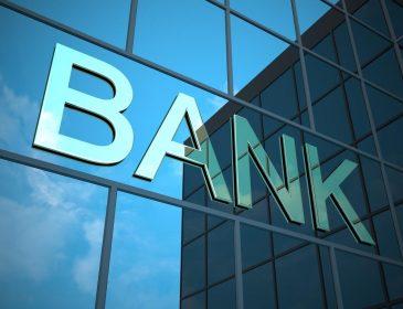 Нацбанк хочет продать государственные банки