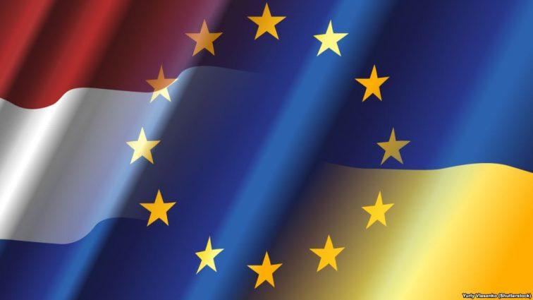 Нидерландская оппозиция выступила против ассоциации с Украиной