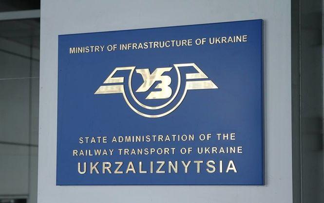Укрзализныця предупредила о росте себестоимости перевозок