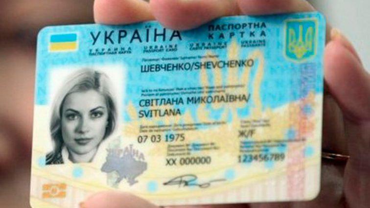 Теперь все украинцы обязательно должны иметь паспорта нового образца: старые можно выбросить
