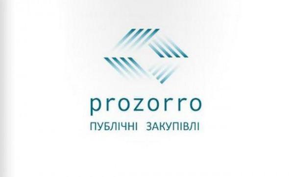 В Украине запустили негосударственную систему закупок для бизнеса