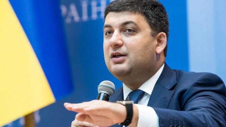 Всемирный конгресс украинцев создал комитет по поддержке экономического развития Украины