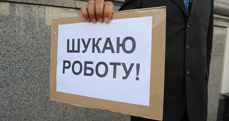 Аналитики назвали самые востребованные профессии в Украине