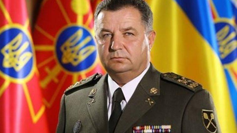 Полторак: Украина ждет вооружение от США