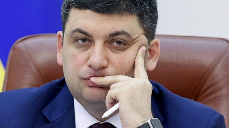 Гройсману передали компромат на Насирова