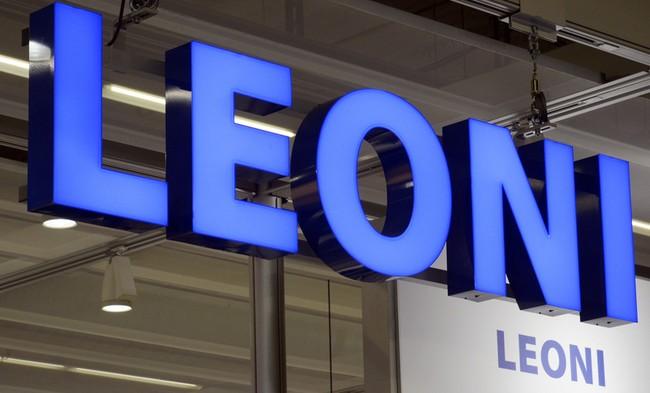 Немецкая фирма Leoni AG построит завод в Коломые