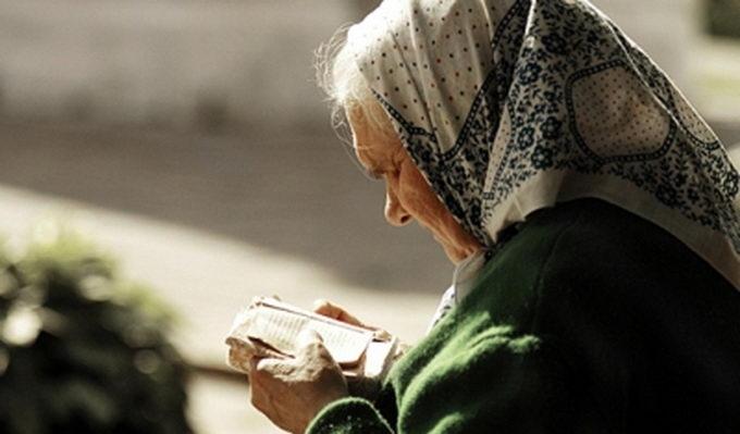 Как легально «докупить» пенсионный стаж