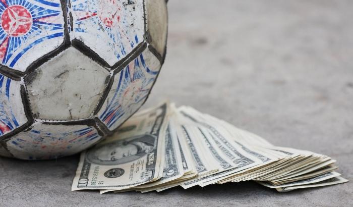В бюджет на 2017 год заложили расходы на «Евро-2012»!