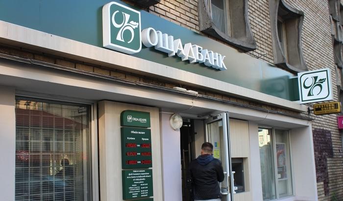 Стали известны самые убыточные банки Украины