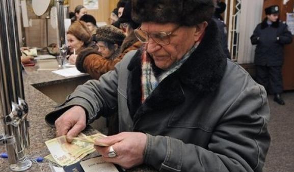 Розенко сказал, от чего зависит повышение пенсионного возраста