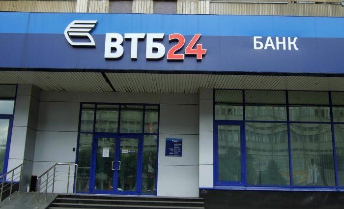 Российский ВТБ «тонет» из-за украинских санкций