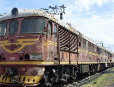 «Укрзализныця» предлагает украинцам ездить на металлоломе
