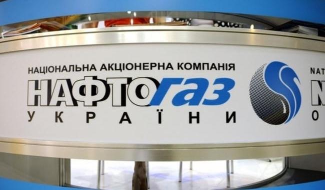 Предприятия задолжали Нафтогазу более 20 млрд грн