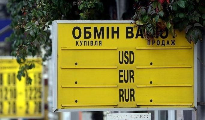 Украинцам могут упростить покупку валюты