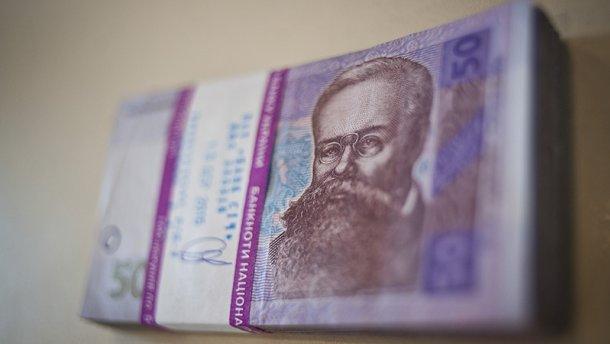 Курс валют на 5 октября: евро подешевел