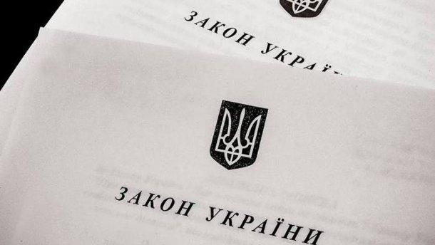 Изменения в закон «О государственной службе» приведут к фактической узурпации власти Президента