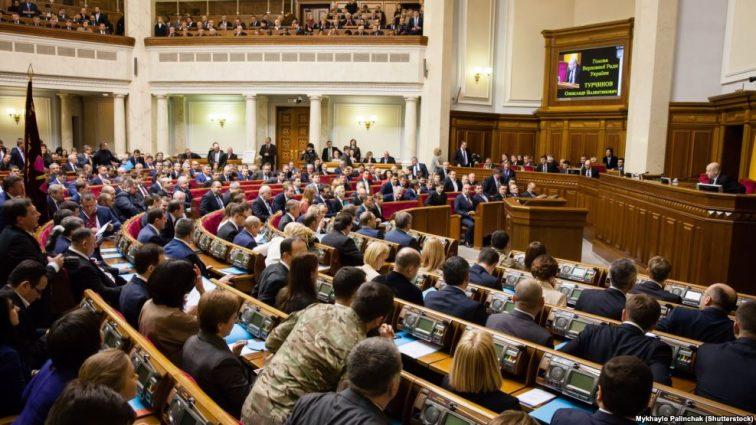 Во сколько обойдётся бюджету Украины повышение зарплаты депутатам