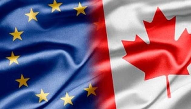 Канада и Евросоюз провалили переговоры относительно ЗСТ