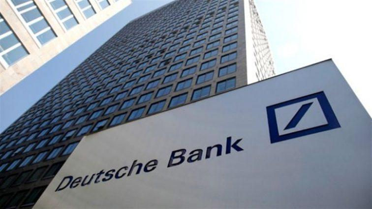 Deutsche Bank закроет 700 филиалов и сократит 9 тыс. рабочих мест