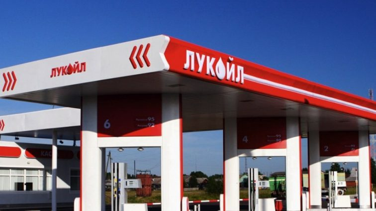 Болгария обвинила «Лукойл» и «Газпром нефть» в ценовом сговоре