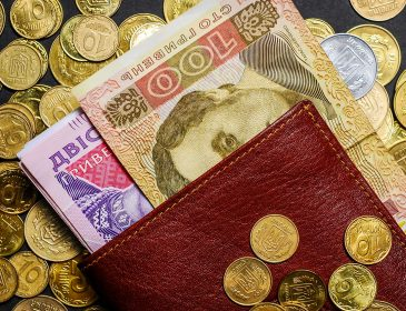 Евросоюз выделит деньги на повышение зарплат украинским госслужащим