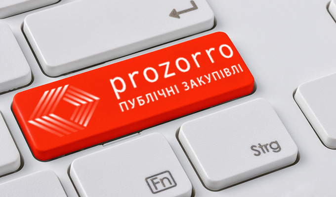 В системе «Prozorro.Продажи» появился первый лот