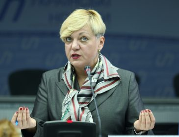 Гонтарева рассказала, кто спланировал против нее информационную атаку