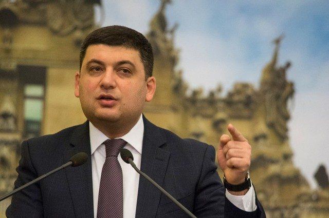 Гройсман: Украина и ЕС увеличили объемы торговли почти на 30%