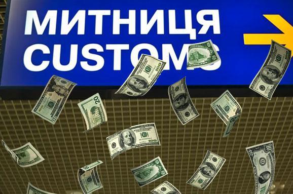 В Украине резко выросли таможенные платежи