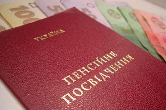 Данилюк не исключает повышения пенсионного возраста в ходе реформы