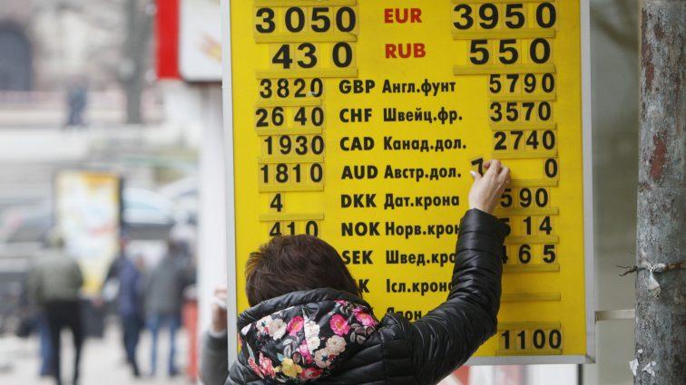 Пенсионный сбор при обмене валюты отменят?